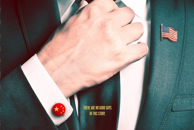 the china hustle